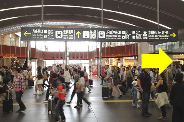 京都駅直結の京都っぽいランチ・日本料理 懐石料理「京都 吉兆」への写真付行き方道順08