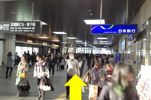 京都駅直結の京都っぽいランチ・日本料理 懐石料理「京都 吉兆」への写真付行き方道順09