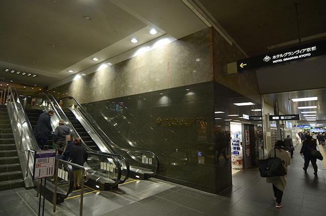 JR京都駅からホテルグランヴィア京都への最速アクセス行き方道順05