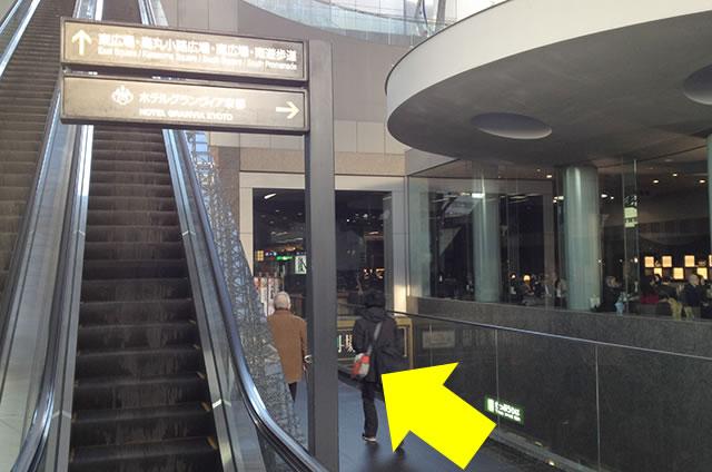 JR京都駅からホテルグランヴィア京都への最速アクセス行き方道順08