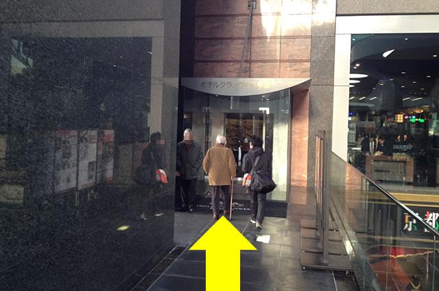 京都駅直結の京都っぽいランチ・日本料理 懐石料理「京都 吉兆」への写真付行き方道順04
