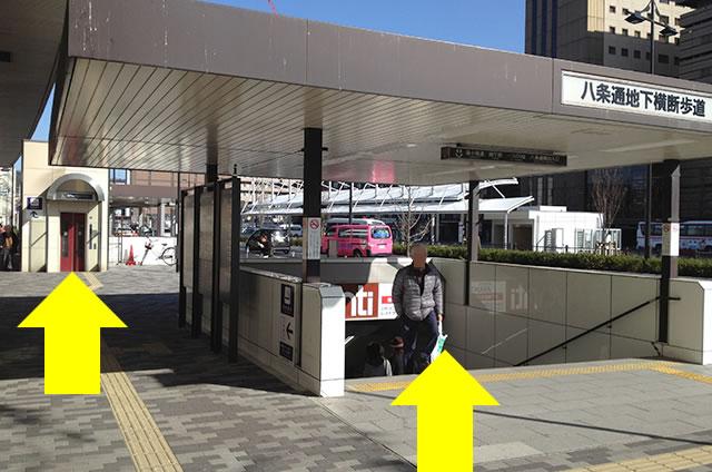 ホテル京阪京都グランデへの最速アクセス09
