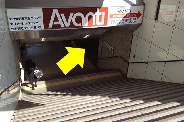 ホテル京阪京都グランデへの最速アクセス10