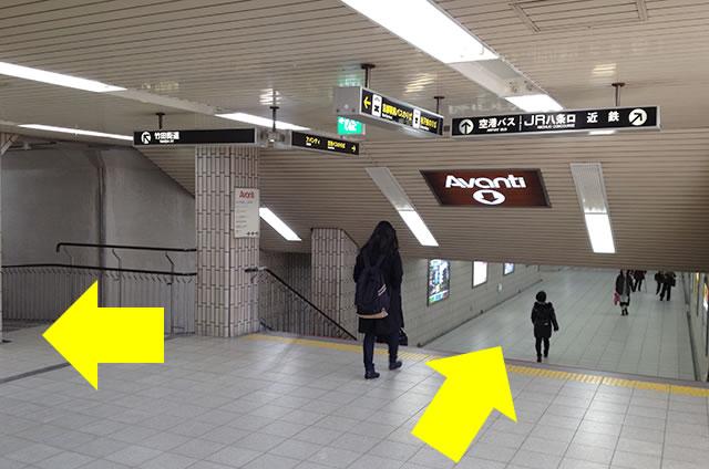 京都駅からホテル京阪京都グランデへの最速アクセス11