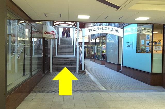 京都駅からホテル京阪京都グランデへの最速アクセス14