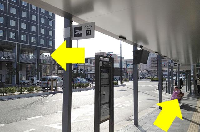 JR京都駅からイビス スタイルズ 京都ステーションホテルへの最速アクセス行き方04