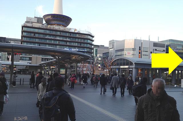 JR京都駅から京都センチュリーホテルまでの最速アクセス行き方道順02