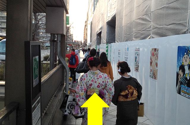 JR京都駅から京都 新阪急ホテルへの最速アクセス行き方道順06