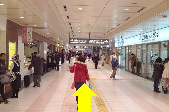 JR京都駅から新・都ホテルまでの最速アクセス行き方道順02