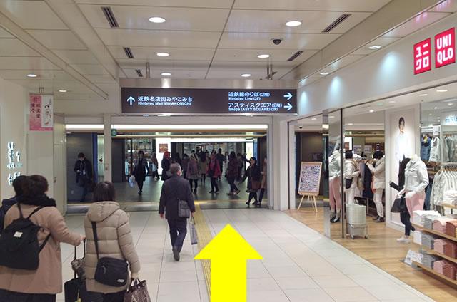 JR京都駅から新・都ホテルまでの最速アクセス行き方道順03