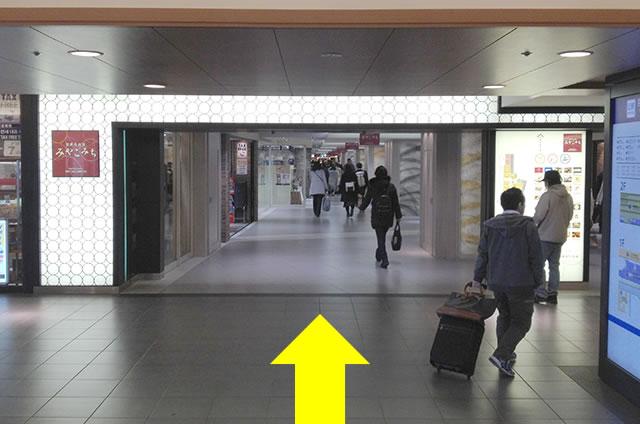 JR京都駅から新・都ホテルまでの最速アクセス行き方道順04