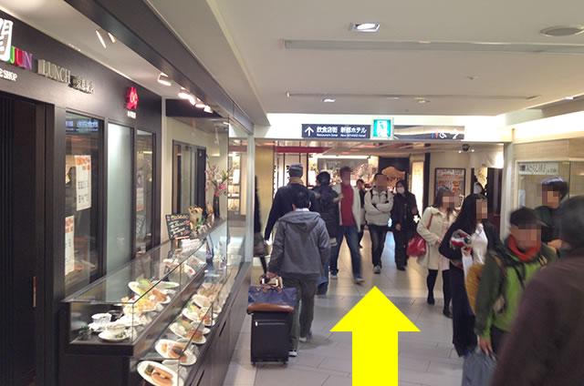 JR京都駅から新・都ホテルまでの最速アクセス行き方道順05