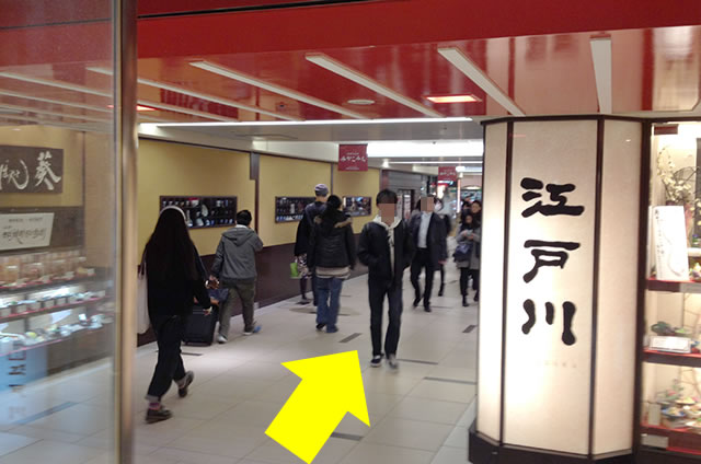 JR京都駅から新・都ホテルまでの最速アクセス行き方道順06