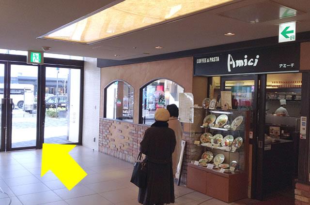 JR京都駅から新・都ホテルまでの最速アクセス行き方道順07