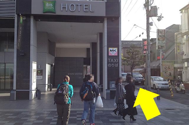 JR京都駅からサクラテラス ザ ギャラリーへの最速アクセス行き方07