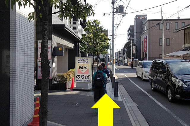 JR京都駅から京お宿 こことまろへの最速アクセス行き方08