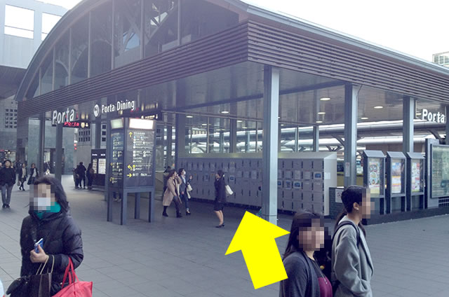 JR京都駅から徒歩1分40秒の穴場コインロッカーまでの行き方道順03