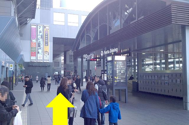 JR京都駅から徒歩1分45秒の穴場コインロッカーまでの行き方道順03