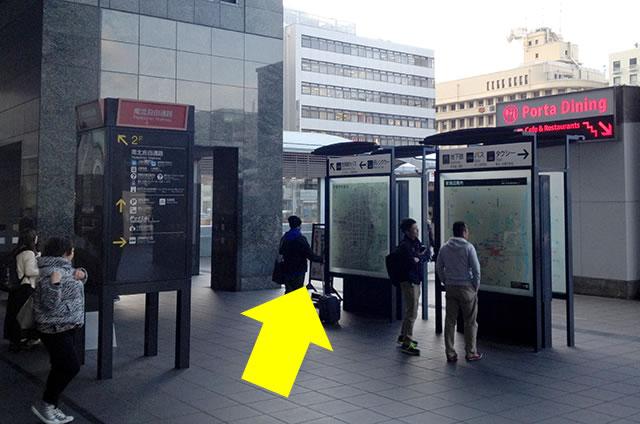 JR京都駅から徒歩1分45秒の穴場コインロッカーまでの行き方道順06