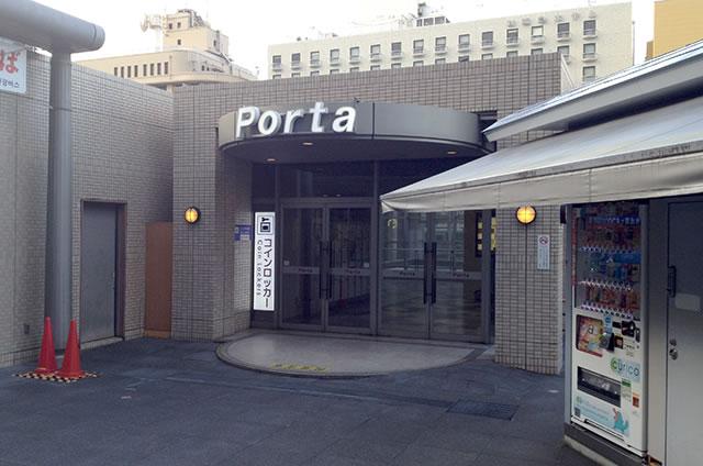 JR京都駅から徒歩1分45秒の穴場コインロッカーまでの行き方道順08