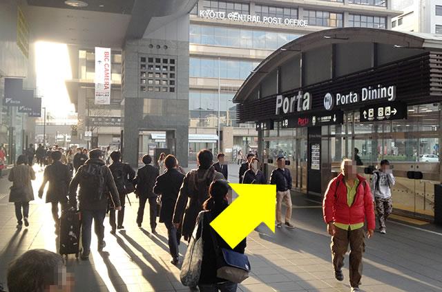 JR京都駅から徒歩2分40秒の穴場コインロッカーまでの行き方道順06