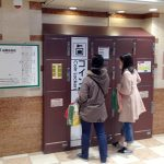 JR京都駅から徒歩2分40秒の穴場コインロッカー