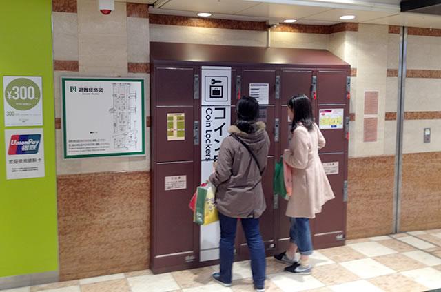 JR京都駅から徒歩2分40秒の穴場コインロッカーまでの行き方道順10