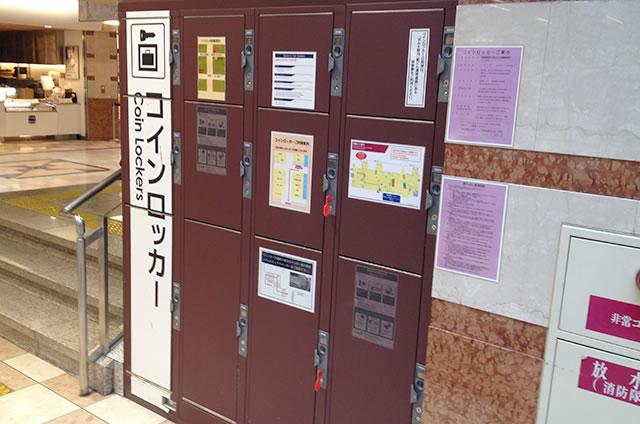 JR京都駅から徒歩2分40秒の穴場コインロッカーまでの行き方道順11