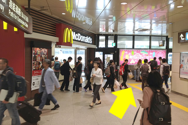 JR京都駅の在来線八条東口から新幹線八条口への行き方道順01
