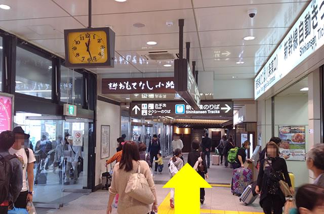 JR京都駅の在来線八条東口から新幹線八条口への行き方道順02