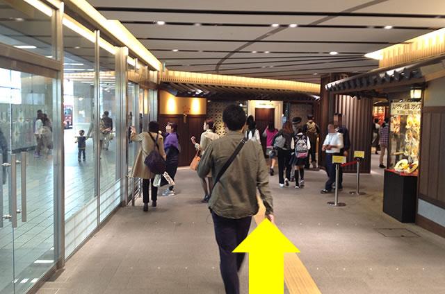 JR京都駅の在来線八条東口から新幹線八条口への行き方道順03