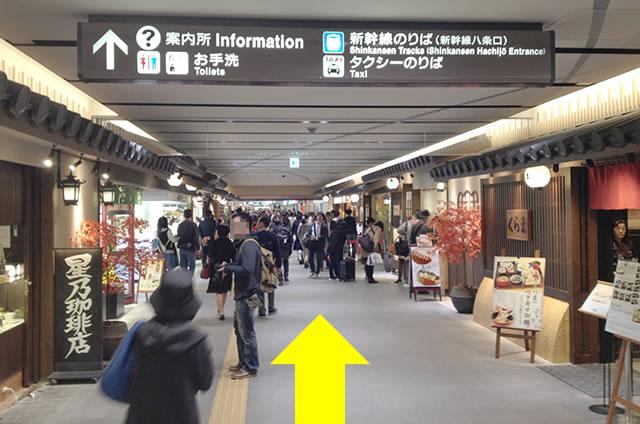 JR京都駅の在来線八条東口から新幹線八条口への行き方道順04