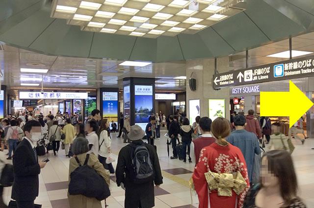 JR京都駅在来線八条東口から新幹線八条口への行き方道順01