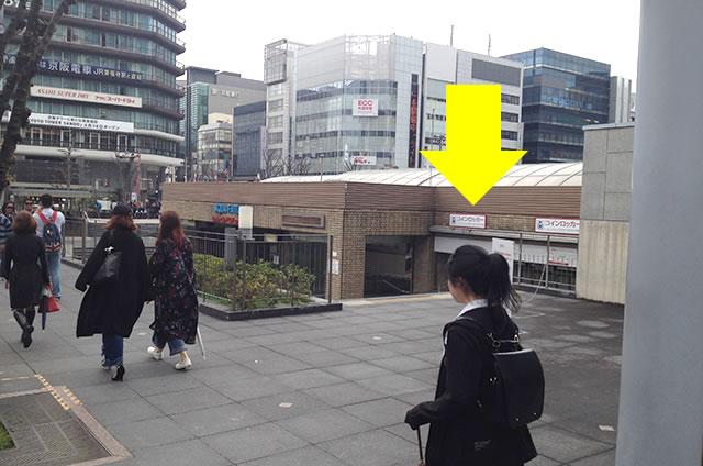 JR京都駅から徒歩58秒の穴場コインロッカーまでの行き方道順03