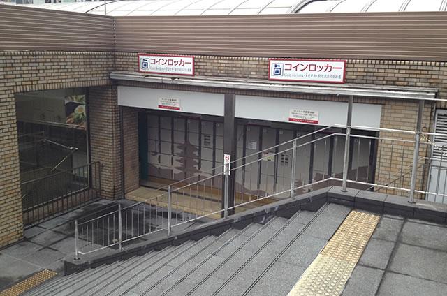 JR京都駅から徒歩58秒の穴場コインロッカーまでの行き方道順04