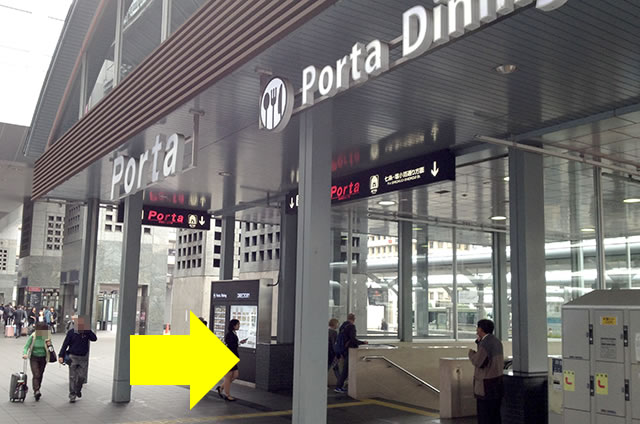 JR京都駅から徒歩1分15秒の穴場コインロッカーまでの行き方道順04
