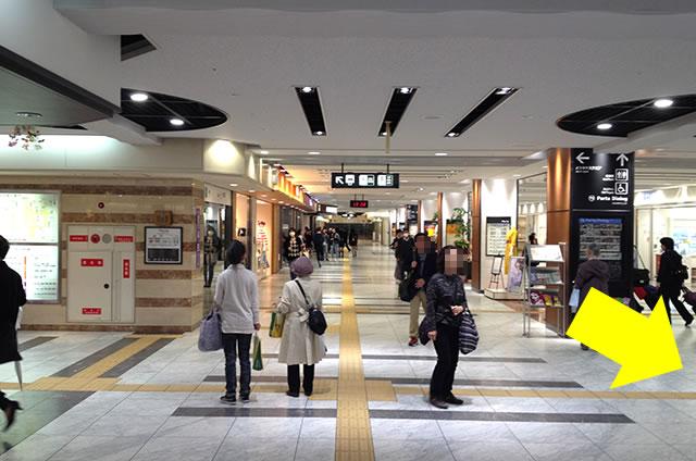 JR京都駅から徒歩1分15秒の穴場コインロッカーまでの行き方道順07