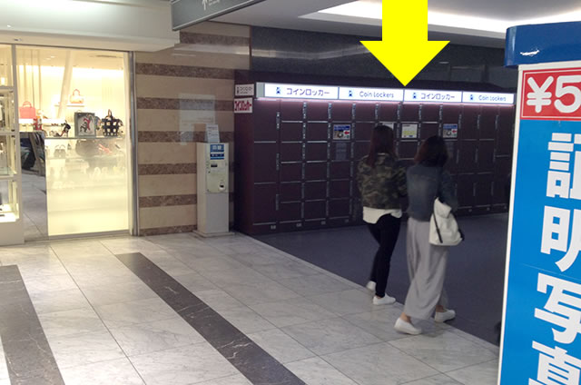JR京都駅から徒歩1分15秒の穴場コインロッカーまでの行き方道順9