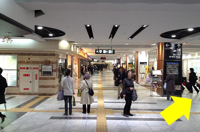JR京都駅から徒歩1分40秒の穴場コインロッカーまでの行き方道順07