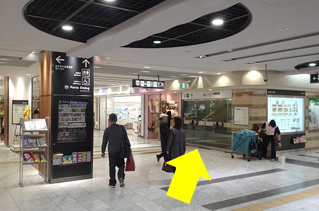 JR京都駅から徒歩1分40秒の穴場コインロッカーまでの行き方道順08