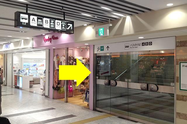 JR京都駅から徒歩1分40秒の穴場コインロッカーまでの行き方道順09