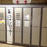 JR京都駅から徒歩1分40秒の穴場コインロッカー