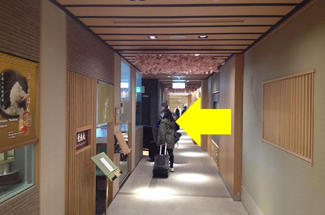 京都駅直結の京都らしいランチ・西京漬けと釜炊きごはん「栄寿庵」への写真付行き方道順15