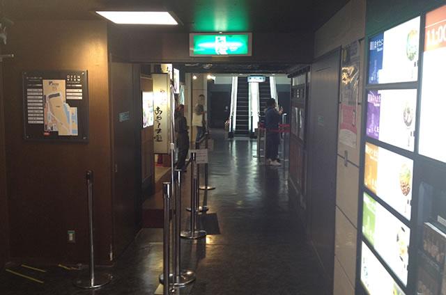 京都駅直結の京都っぽいランチ・中華そば 京都拉麺小路「ますたにラーメン」への写真付行き方道順11
