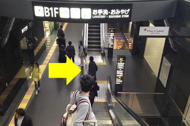 京都駅直結の京都っぽいランチ・京漬物味わい処 「西利」への写真付行き方道順03