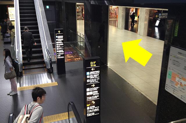 京都駅直結の京都っぽいランチ・京漬物味わい処 「西利」への写真付行き方道順04