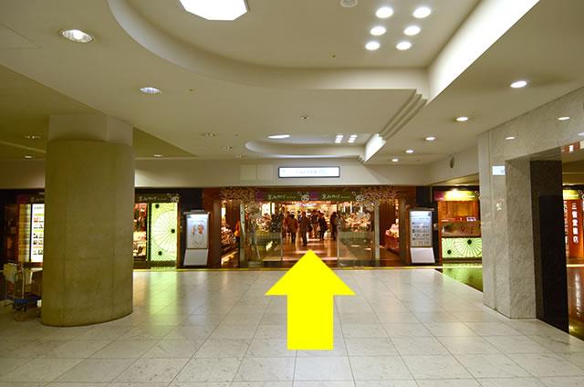 京都駅直結の京都っぽいランチ・京漬物味わい処 「西利」への写真付行き方道順06