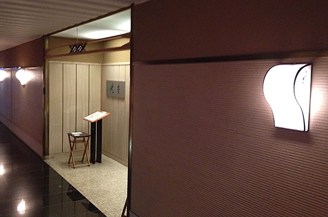 京都駅直結の京都っぽいランチ・日本料理 懐石料理「京都 吉兆」への写真付行き方道順06