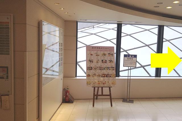 京都駅直結の京都らしいランチ・おとうふ料理 京豆腐「 不二乃」への写真付行き方道順11