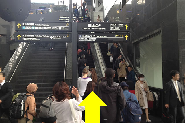 京都駅直結の京都らしいランチ・茶そば甘味「中村藤吉」への写真付行き方道順03